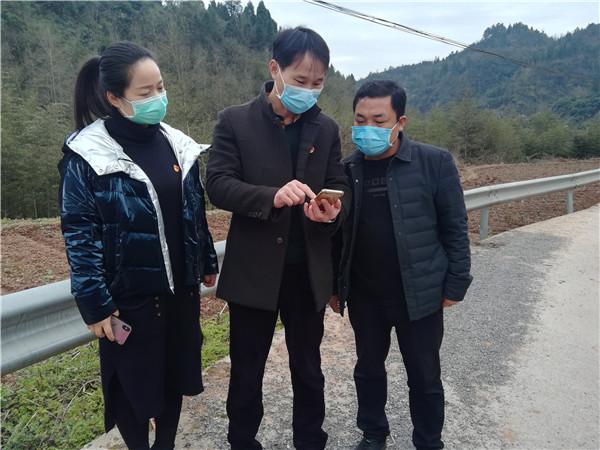 """巧用""""湘西为民""""微信群 打好疫情防控复学战"""
