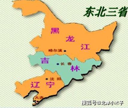 东北三省多少人口_东北三省的人口流失已连续三年,两个月后房价将有较大变化