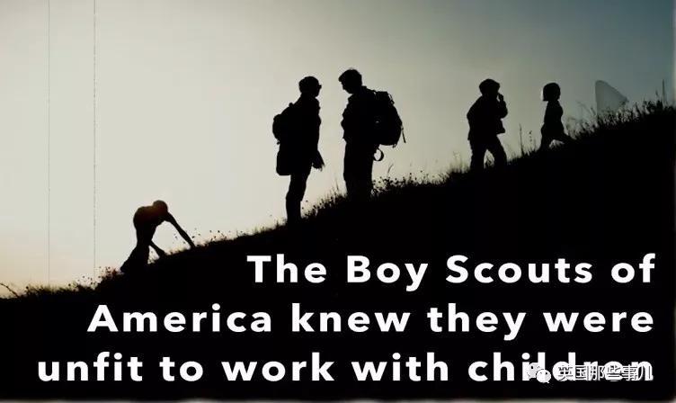 110年历史的美国童子军破产,背后是成千上万起儿童性侵案!