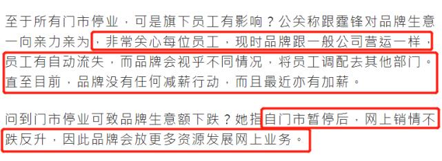 布林肯发声明呼吁WHO邀台湾参与WHA,遭岛内网友质疑