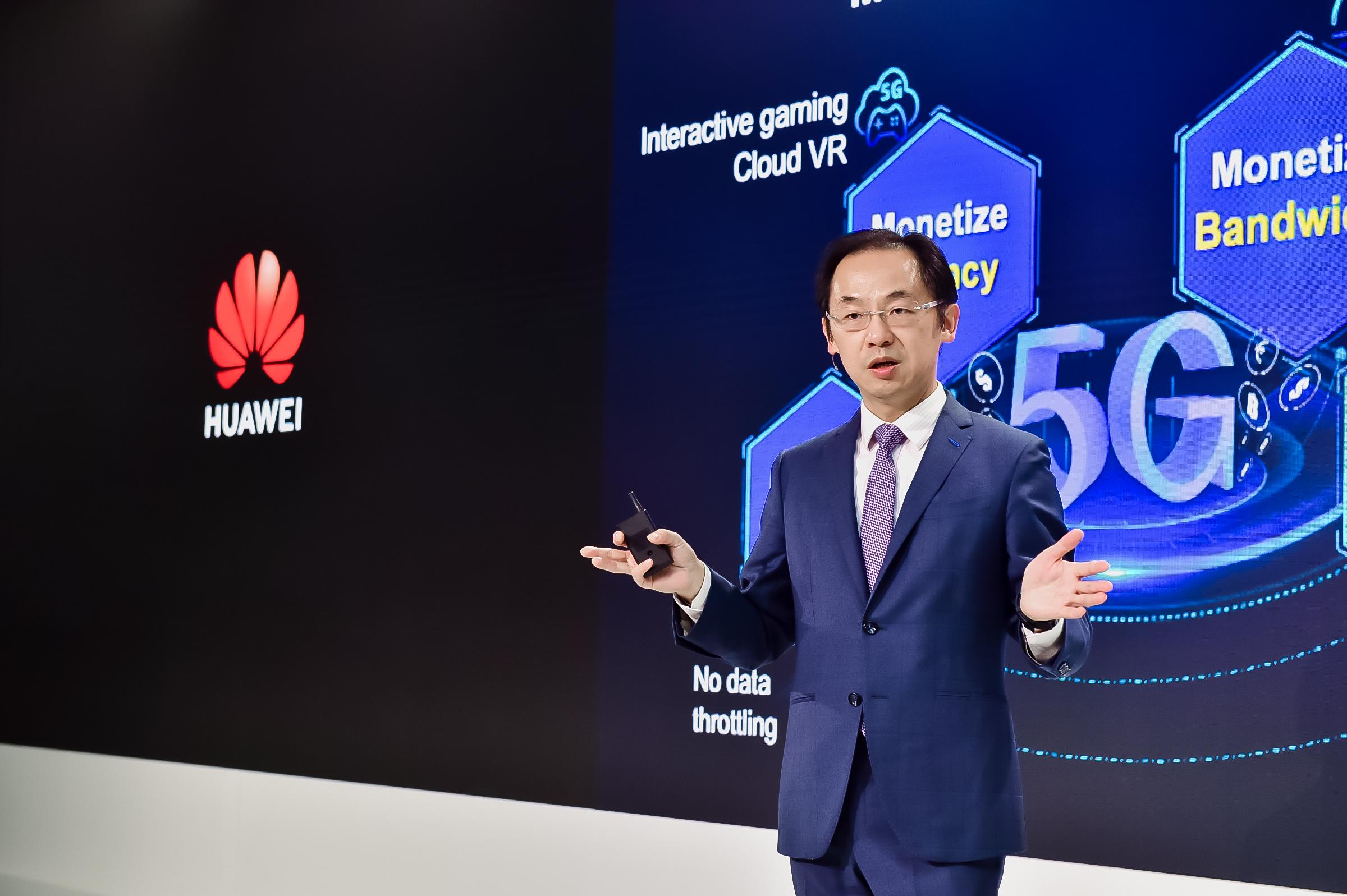 华为:已获得91个5G商用合同,5G模块发货超60万个