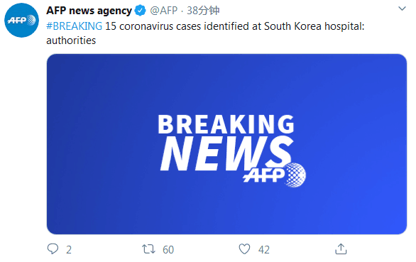 偷偷撸在线影院快讯!韩国首例新冠