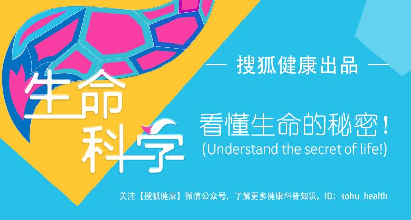 搜狐医药 | 全球多公卫专家评价:武汉为世界抗击新冠病毒赢得了宝贵时间