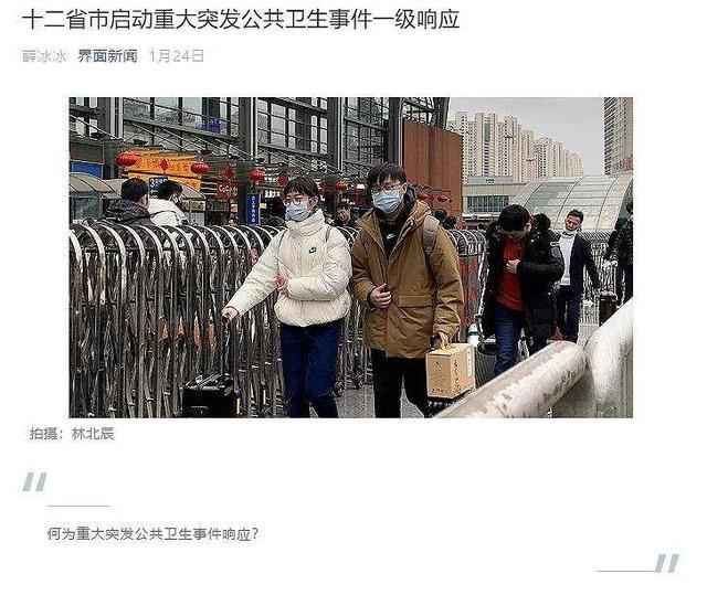 """北京汽车暖心工程师:为医生母亲记录""""战疫""""时光"""