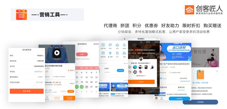 微彩娱乐平台