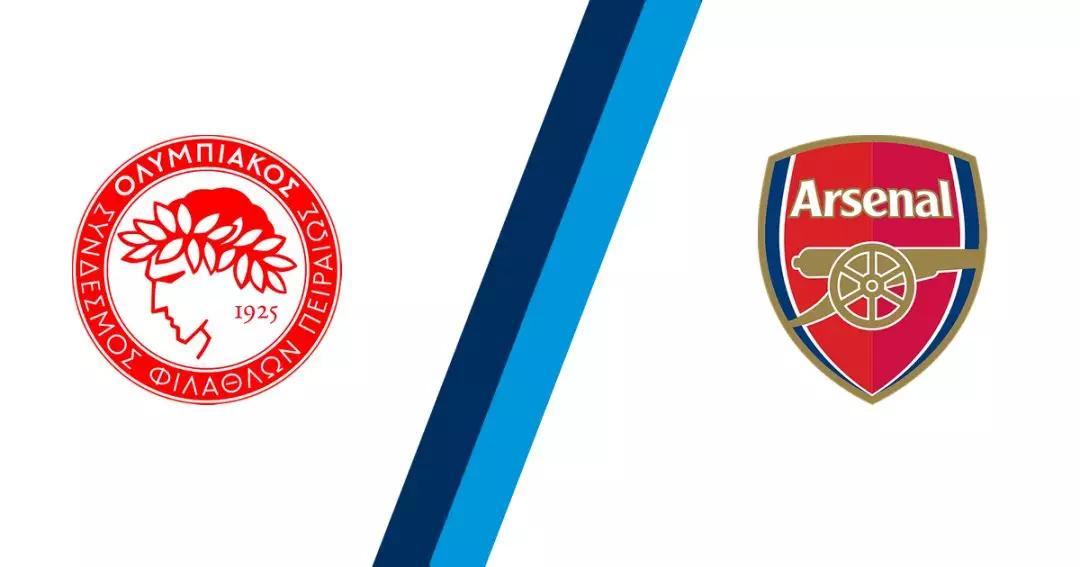 欧联杯直播:奥林匹亚科斯VS阿森纳在线直