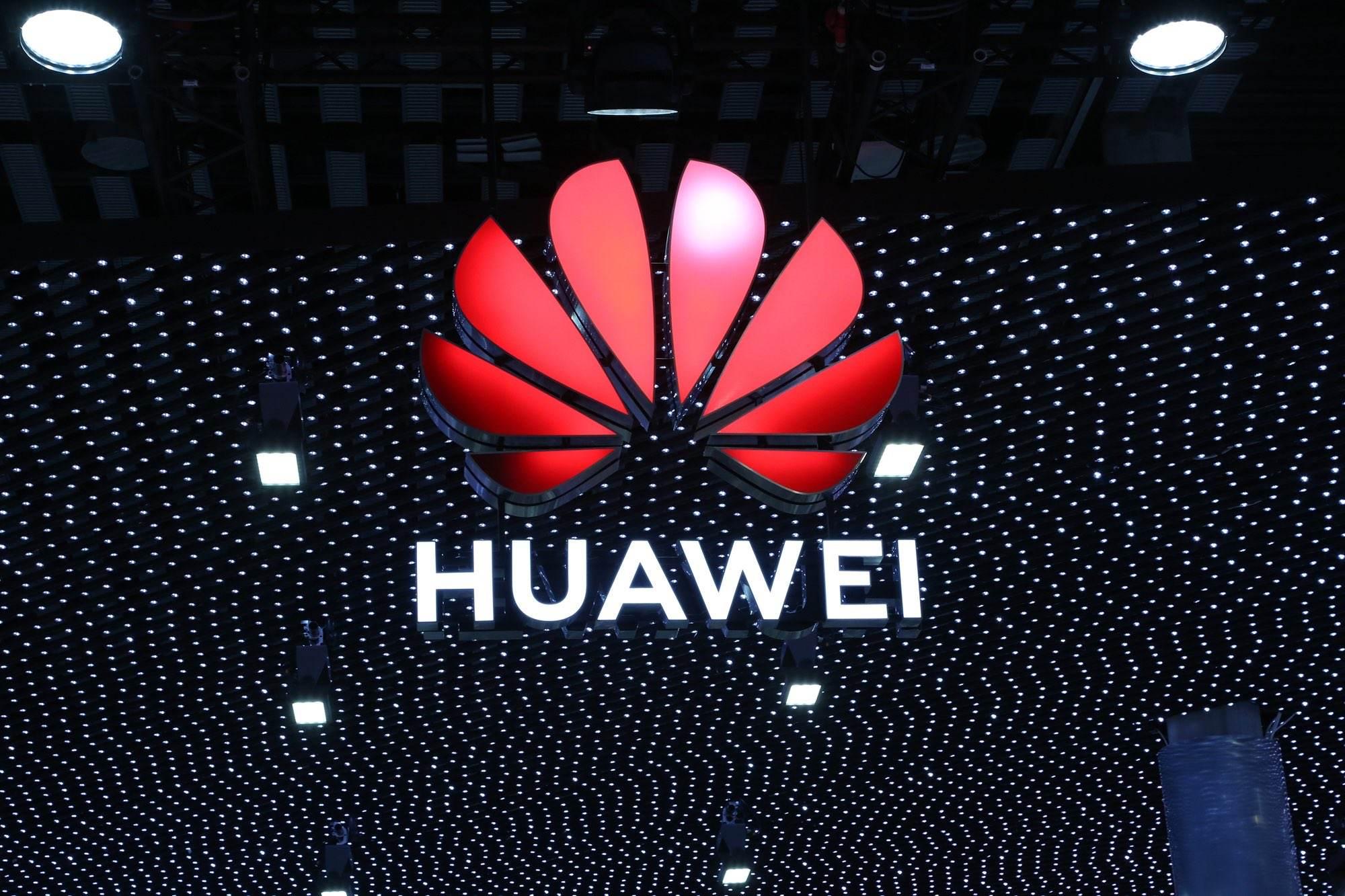 美计划切断华为芯片供应,引起铁杆盟友愤怒:现在早已不是2018_英国新闻_英国中文网