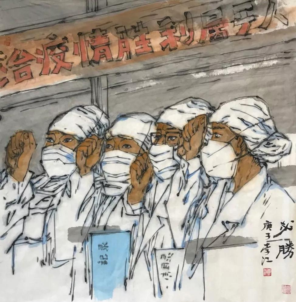 泰丰文化丨李江:艺笔抗疫共克时坚