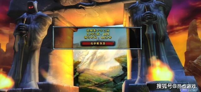 原创            魔兽世界怀旧服:好兆头!永久封停49252个账号,魔兽航空被端了