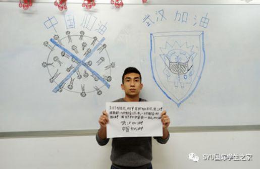邵阳学院国际学生:我们和中国在一起