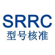 WiFi智能插座SRRC认证好处,贝斯通检测第三方SRRC认证办理