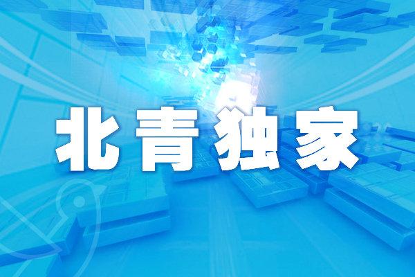 """<strong>宁夏""""老政法""""陈栋桥被决定逮捕</strong>"""