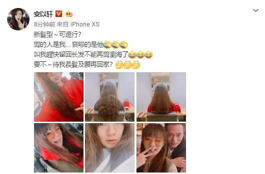 「八抓娱」原创安以轩挺孕肚剪新发型,长发剪短空气刘海好少女,老公可不乐意了
