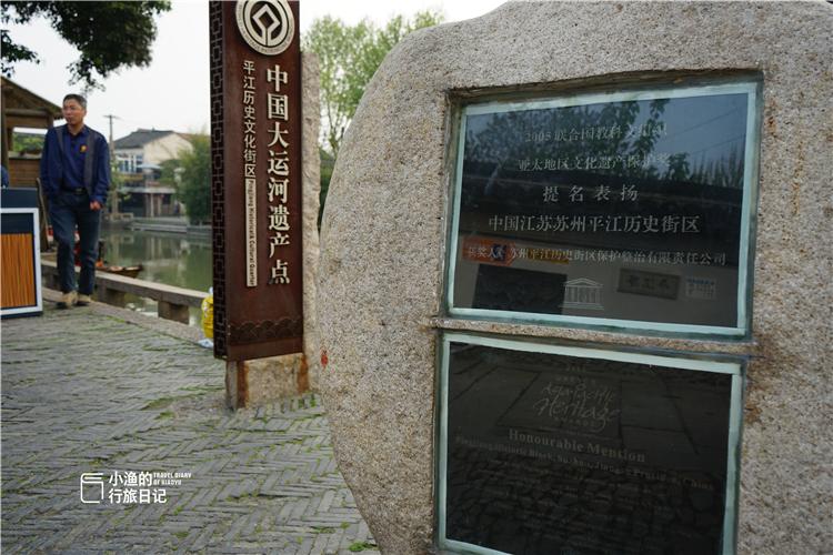原创            苏州必去景点:保留着江南的诗意美,今是世界遗产还免费