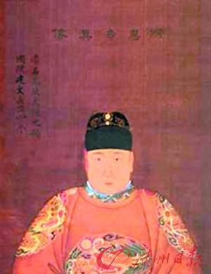 《他贪污朱元璋却不追究,他的投降却让中国多了一个省》