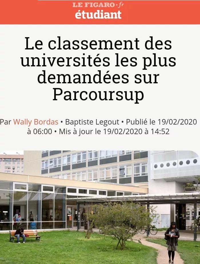 刚刚,法国公布公立大学排名,这些大学申请人数最多,有没有你心仪的高校?_法国新闻_法国中文网