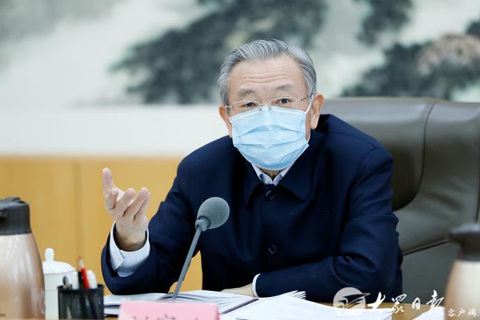 山东省委全面深化改革委员会召开第七次会议