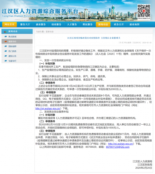 http://www.whtlwz.com/dushujiaoyu/83225.html