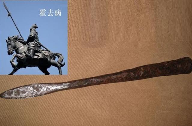 原创            古代名将手中的烂兵器:第1霍去病的最丑,第2李世民开拓疆土用
