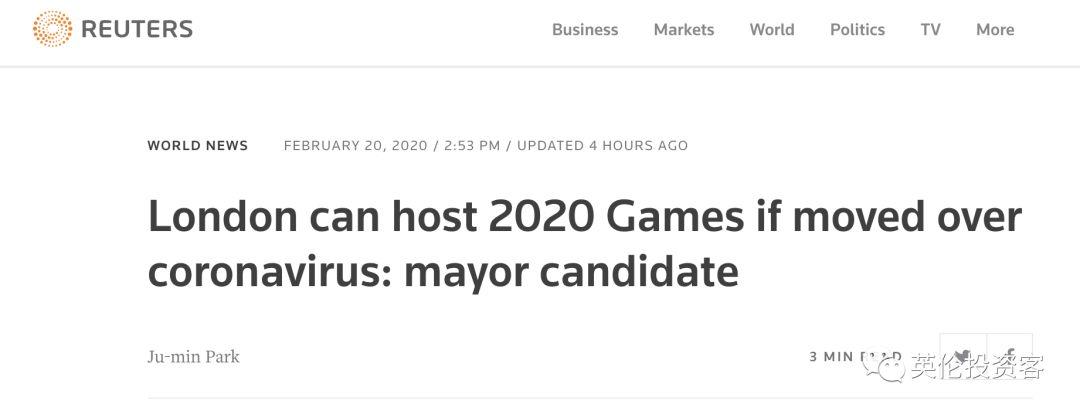伦敦接手2020奥运会?日本疫情爆发,英国人提出接盘东京奥运