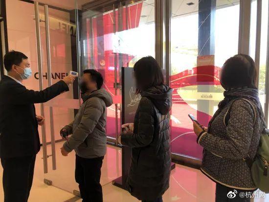 快讯丨憋坏啦!杭州大厦恢复营业
