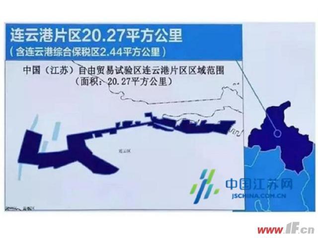 2020年连云港gdp增速_2020连云港规划图
