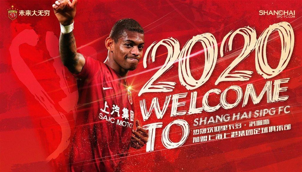 中国足坛球员失业潮或将来临 预计超20