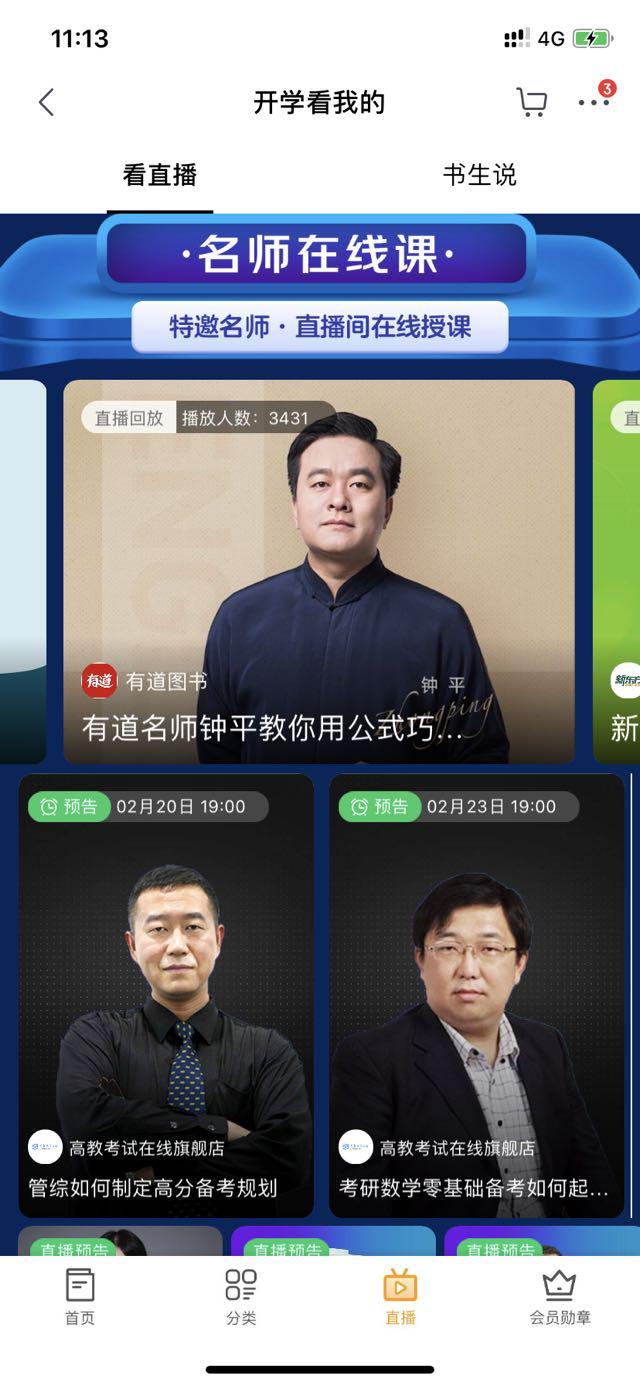 http://www.shangoudaohang.com/nongcun/293182.html