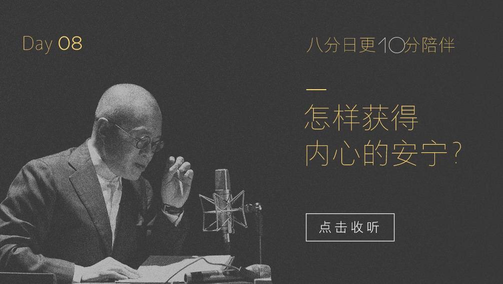 """陕西福彩中心:证券基础知识pdf最新版:""""好医生""""商标侵权案终审:平安健康被判侵"""