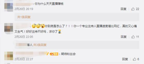 朱丹教2岁女儿学语数外,疑似写错别字引网友热议 作者: 来源:猫眼娱乐V