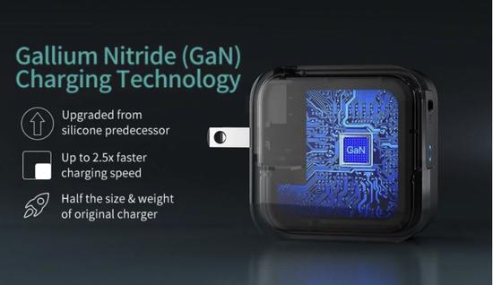 苹果将在今年推出65W氮化镓充电器?网友:肯定不便宜!