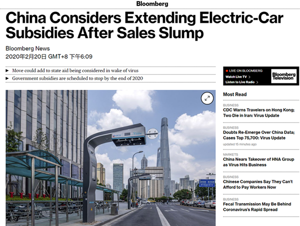 彭博社:中国可能将新能源车补贴延长至今年以后