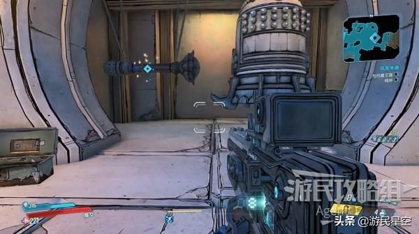 《无主之地3》第7章-风雨来袭图文攻略