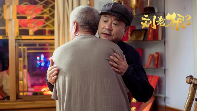 赵本山满头白发,范伟却几乎没变……《刘老根》演员们都怎么样了