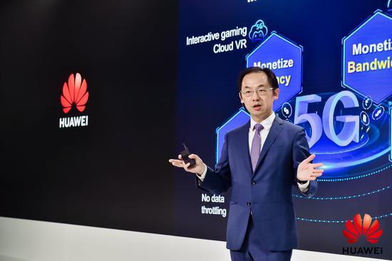 华为未来5年将投资2000万美元支持5G创新应用