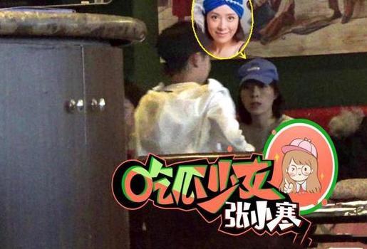 寧澤濤緋聞女友現身高級餐廳,與一小男孩同行,曾被曝是有夫之婦