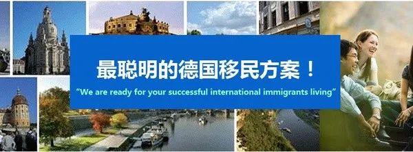 我想移民德国,蓝卡移民项目怎么样?有全面介绍吗?_德国新闻_德国中文网
