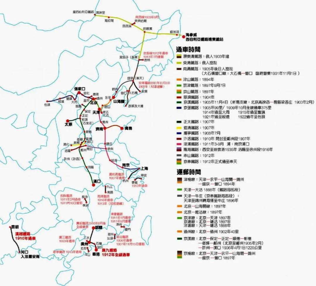 实用 |火车座位号码分布图_手机搜狐网