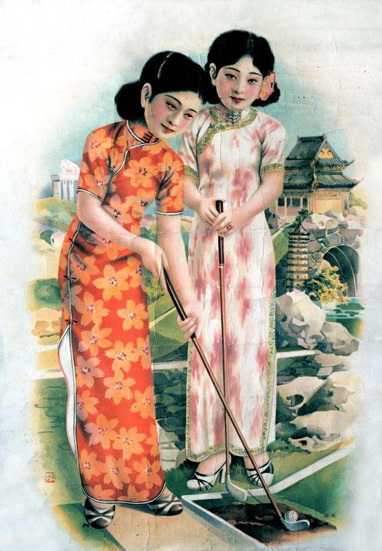 民国旗袍海报