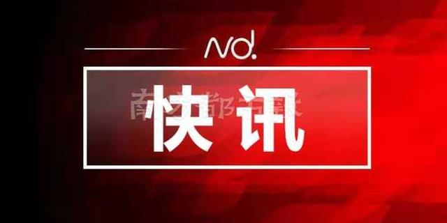 http://www.21gdl.com/guangdongjingji/214534.html