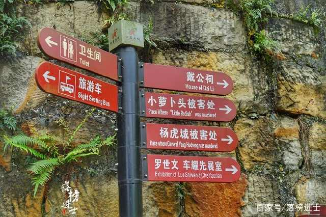 原创            重庆这栋别墅是合法修建的,但是一般人不敢住,现在成为了景区