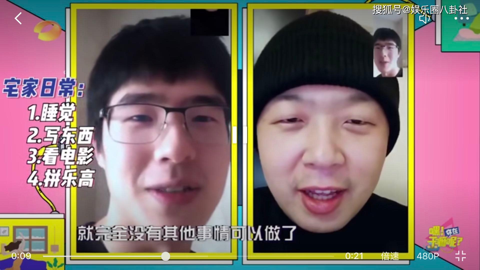 刘昊然在家写论文 刘昊然还没有毕业吗具体始末曝光太搞笑