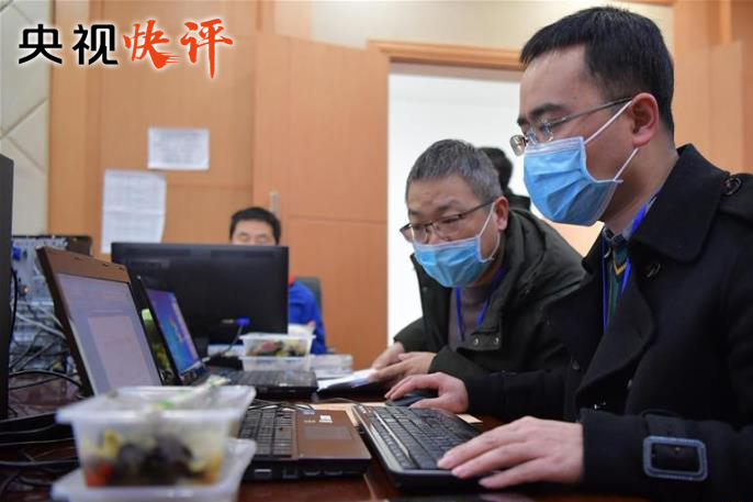 《【央視快評】讓基層幹部把更多精力投入到疫情防控第一線》