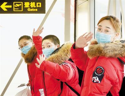 河北省千余名医务人员支援武汉开展医疗救治