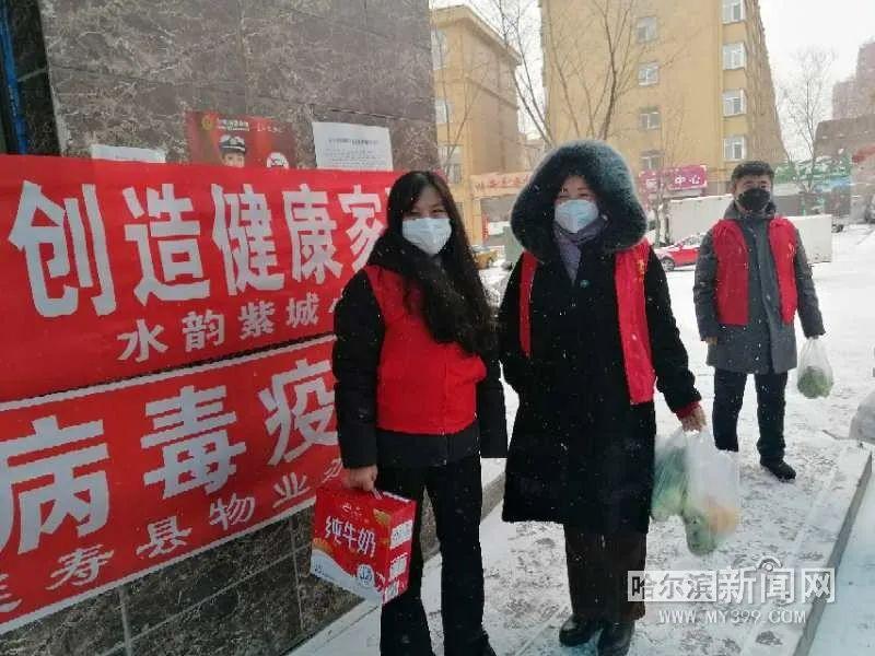 """""""你支援湖北,我帮你顾家""""丨志愿者与支援武汉医护家庭结对子"""