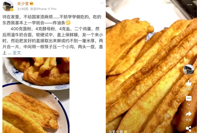 http://www.umeiwen.com/baguajing/1570911.html