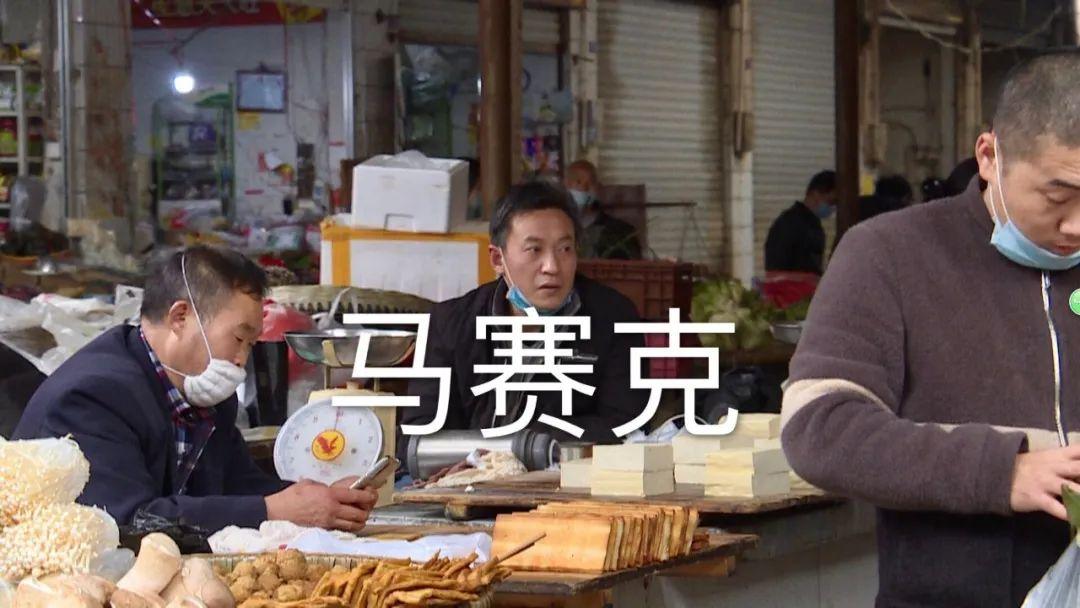 余庆县城有多少人口_余庆县城街头这些人不好好佩戴口罩被曝光!!!