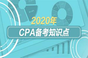 资本成本率与gdp计算时用曙_2020年注会《财管》备考知识点及练习题:股权资本成本的计算
