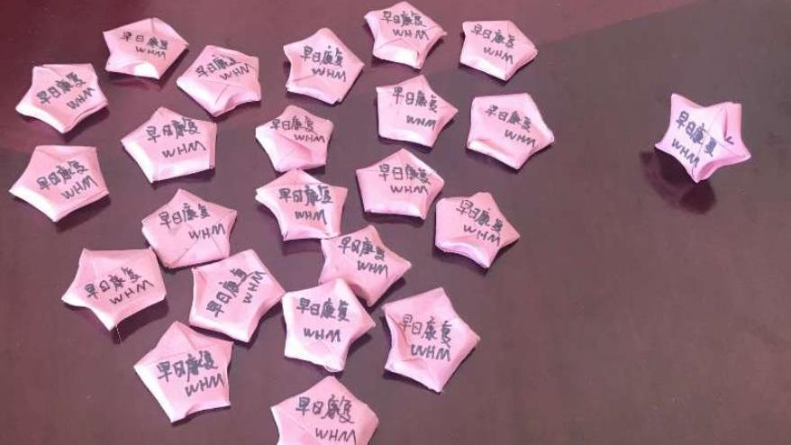 暖心!武汉江夏区方舱医院里的23颗许愿星