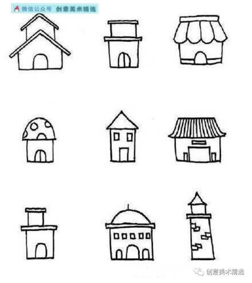 简笔画房子图片大全 小房子简笔画